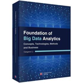 大数据分析基础:概念、技术、方法和商务(英文版)