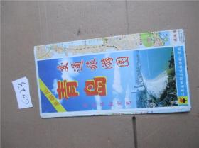 最新版青岛交通旅游图2005年