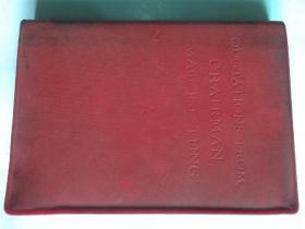 毛主席语录英文版   外文出版社