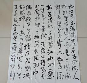 【保真】知名书法家寒墨草书四条屏:苏轼《念奴娇·赤壁怀古》