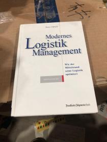 Modernes Logistik-Management