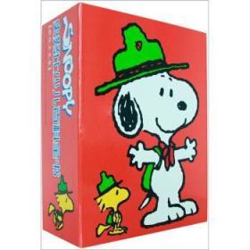 SNOOPY史努比少儿百科全书套装全5册
