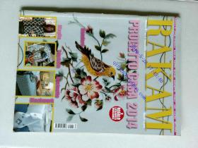 RAKAM 2014年1月意大利原版专业刺绣期刊十字绣图案编织杂志 有图纸