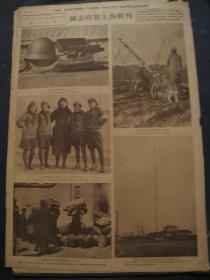 图画时报上海战刊 第800期 1932年3月3日出版 民国原版旧报纸 抗战史料