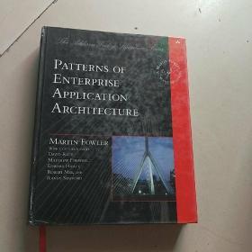 Patterns of Enterprise Application Architecture (精装英文原版)