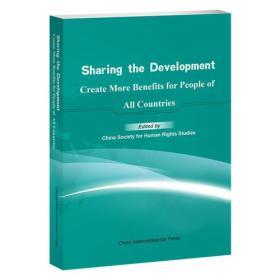 共享发展:更好造福各国人民(英)