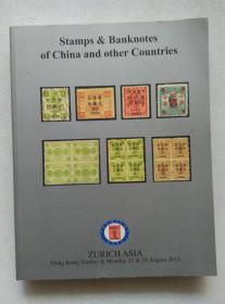 ZURICH ASIA Stamps & Banknotes of China and other Countries 香港苏黎世中国珍邮拍卖图录 2013年 2015年 两册合售