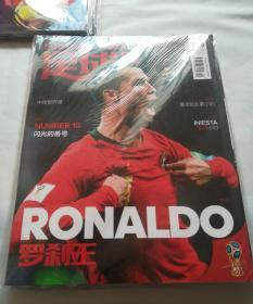 足球周刊 2018年6月19日 (有海报2张足球卡)