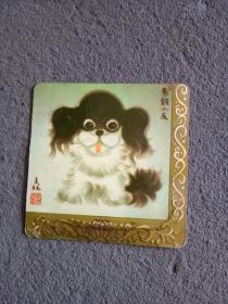 美林:狗。名信片