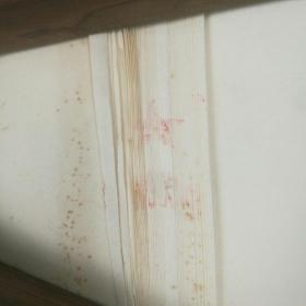 【安徽泾县红星洁白老宣纸】 八十年代左右四尺整纸57张(半张未计),纸张泛黄有少量斑点