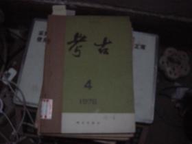 考古1978年4-6[乙464]