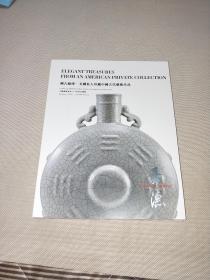 中国嘉德香港2018秋季拍卖会 溯古凝瑛—美国私人珍藏中国古代艺术珍品