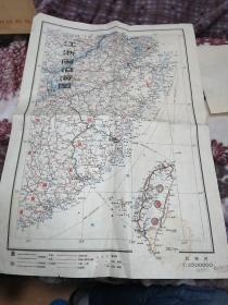 江浙闽沿海图