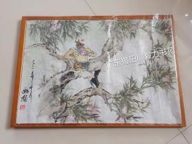 著名连环画家国画家姚柏老师 原稿国画:  《齐天大圣》,     画家筒介见商品介绍栏  ……