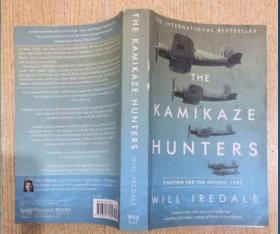 THE KAMIKAZE HUNTERS FIGHTING FOR THE PACIFIC 太平洋战争  插图