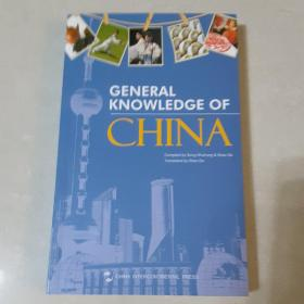 点读中国(英文版)