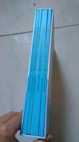 中国移动北京公司营业厅人员学习手册:(综合、市场营销、业务、服务)知识与技能分册 【4册全合售带原盒】