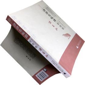津津有味谭·荤食卷 陈存仁 书籍