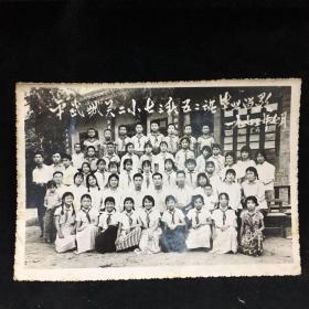 黑白老照片:平武城关二小七三秋五二班毕业留影 毕业照 1973年7月摄