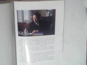 国医大师唐祖宣 谈蝎毒疗法与养生