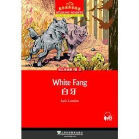 黑布林英语阅读初三年级辑 正版 陈菊等  9787544639057