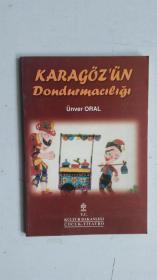 外文原版(土耳其语)KARAGÖZ'ÜN DONDURMACILIĞI  Ünver ORAL