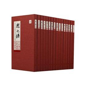 海派代表篆刻家系列作品集(共16册)