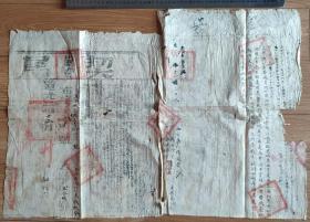 清代地契契约类-----清代道光2年山西省沁州县