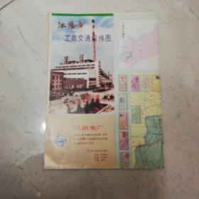 江明市工商交通经纬图