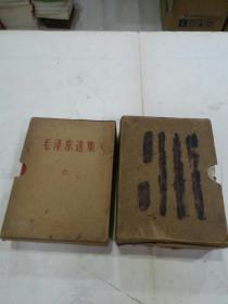 《毛泽东选集》一卷本,2本合售
