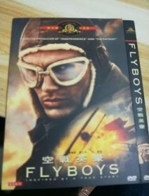 空战英豪     DVD