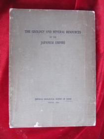 1926年英文版《地质学》