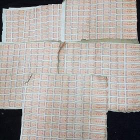 黑龙江省絮棉票壹市两。(1974年)1000张。