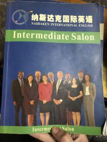 纳斯达克国际英语intermediatesalon