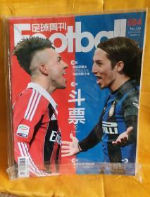 足球周刊 2013.02  NO.09  总第564期 (有一张球星卡,无海报)