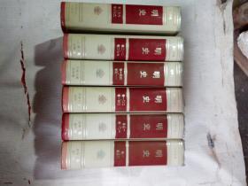 明史6册全,硬精装95年版包邮