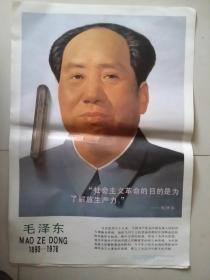 宣传画(恩格斯,马克思,毛泽东,孙中山,列宁,罗盛教,高尔基,李顺达)8张合售。详情看图片。