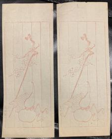 清末 蕊珠阁 花笺纸 两张 木板水印 老信笺纸