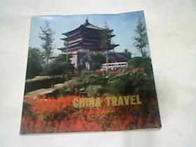 中国旅行 西安 英文版(70年代小画册)