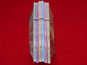 亲爱的笨笨猪系列(6册套装)童书作家杨红樱童话注音版