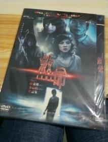 救命DVD