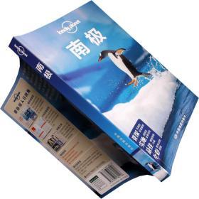 Lonely Planet:南极 旅行指南 书籍 正版