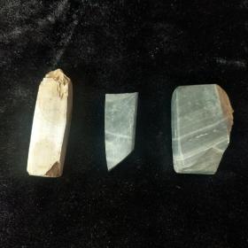 良渚文化石器打磨石器残件标本一组石斧石凿子