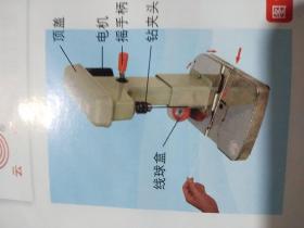 云广牌168电动自动带线装订机////未开包装低价大量批发