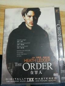 食罪人    DVD