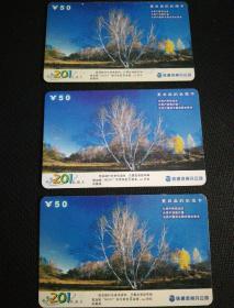 铁通201长话卡   ¥50   您在拔打长途电话时,只需在电话号码前加拨96201即可享受高音质、低价位的服务  铁通沧州分公司