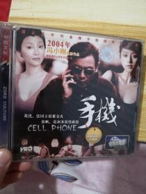 2004年冯小刚电影作品 手机