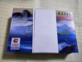 齐鲁青未了 2010年 上海世博会 山东馆【明信片】售价是单张价格