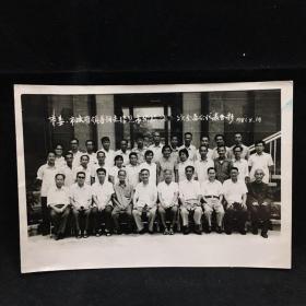 黑白老照片:北京市委 市政府领导同志接见市侨联一届三次全委会议代表合影 1981年8月摄