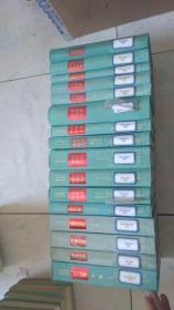 中国人民解放军历史资料丛书:济南战役+平津战役(2本合售)